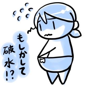 f:id:kawanaiseikatsu:20180413172439j:plain