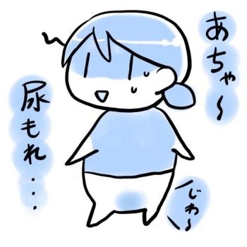 f:id:kawanaiseikatsu:20180415121020j:plain