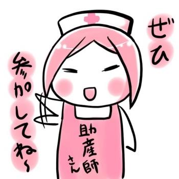 f:id:kawanaiseikatsu:20180416162542j:plain