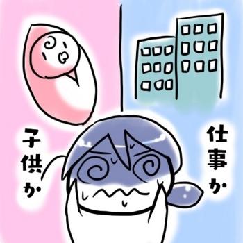 f:id:kawanaiseikatsu:20180419161104j:plain