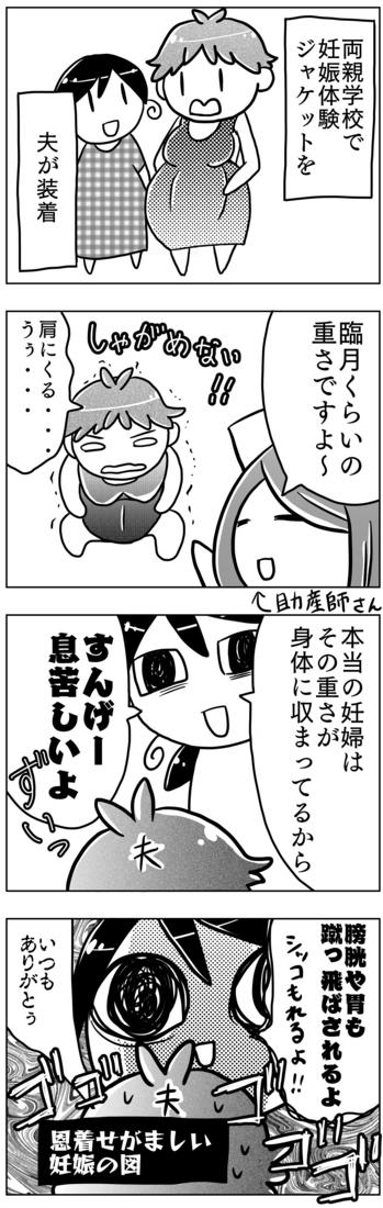 f:id:kawanaiseikatsu:20180420151314j:plain