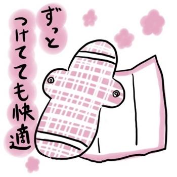 f:id:kawanaiseikatsu:20180422165714j:plain