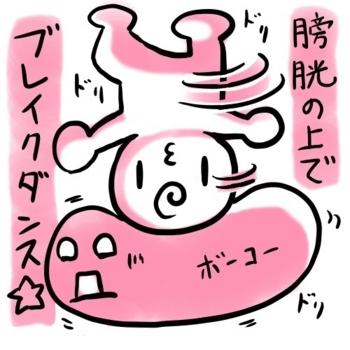 f:id:kawanaiseikatsu:20180423163441j:plain