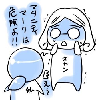 f:id:kawanaiseikatsu:20180427101813j:plain