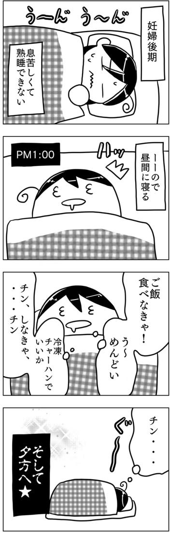 f:id:kawanaiseikatsu:20180427115651j:plain