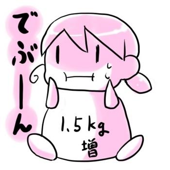 f:id:kawanaiseikatsu:20180501101633j:plain