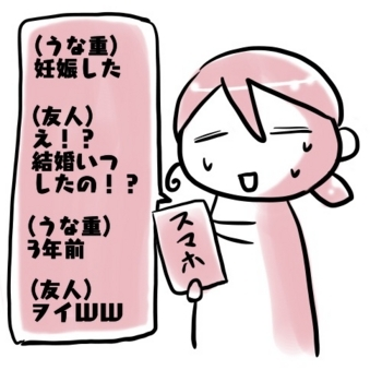 f:id:kawanaiseikatsu:20180501164635j:plain