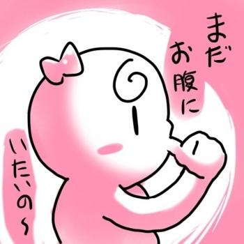 f:id:kawanaiseikatsu:20180503184431j:plain