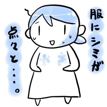 f:id:kawanaiseikatsu:20180508144546j:plain