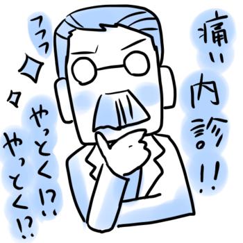 f:id:kawanaiseikatsu:20180508144550p:plain