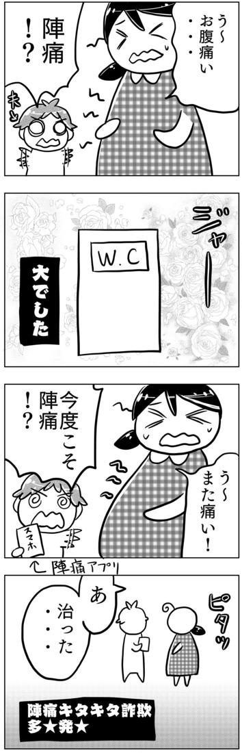 f:id:kawanaiseikatsu:20180512134057j:plain