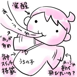 f:id:kawanaiseikatsu:20180620105553j:plain