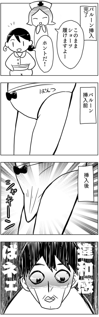 f:id:kawanaiseikatsu:20180708120538j:plain