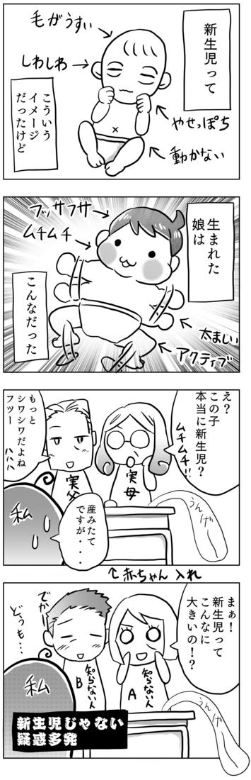 f:id:kawanaiseikatsu:20180731091110j:plain
