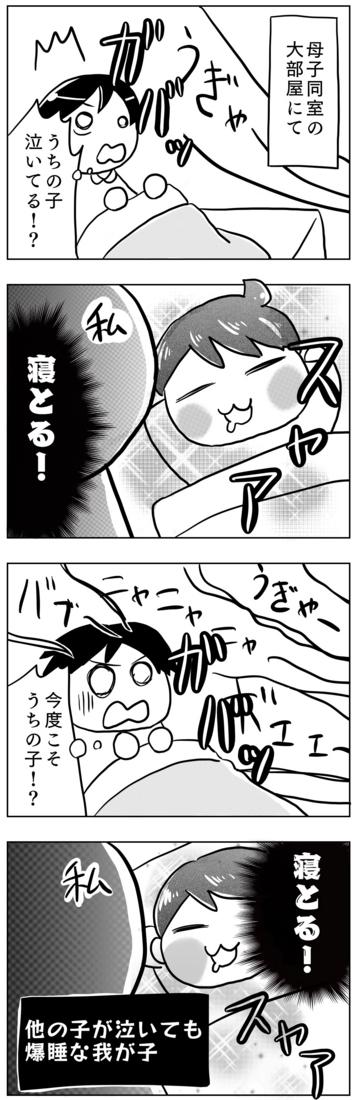 f:id:kawanaiseikatsu:20180731091116j:plain