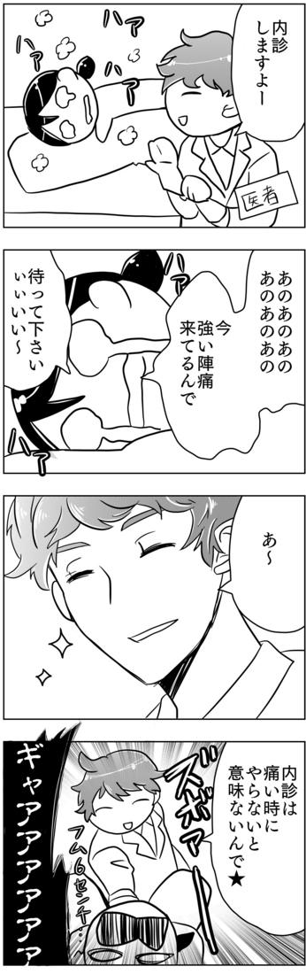 f:id:kawanaiseikatsu:20180801203041j:plain