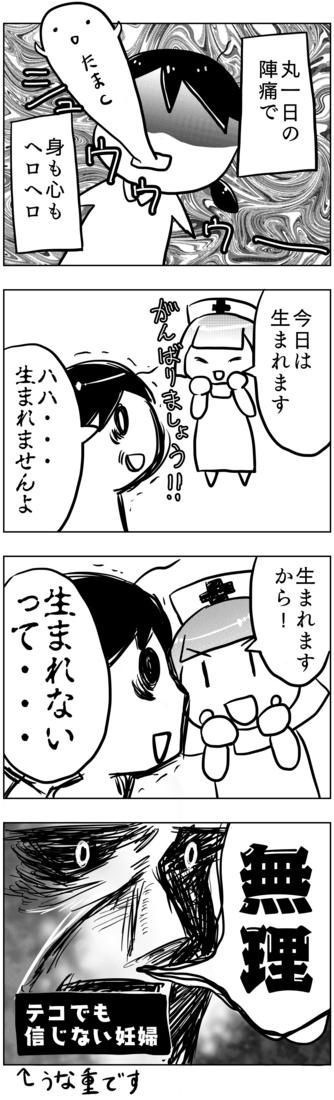 f:id:kawanaiseikatsu:20180815130320j:plain