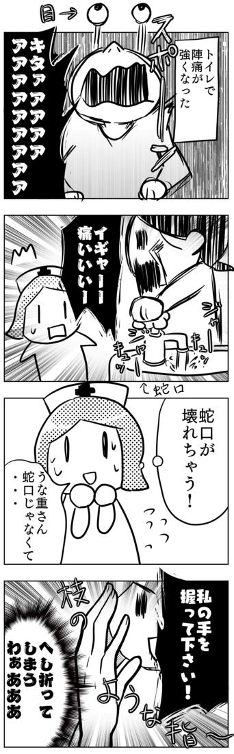 f:id:kawanaiseikatsu:20180815131242j:plain