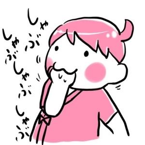 f:id:kawanaiseikatsu:20180828203918j:plain