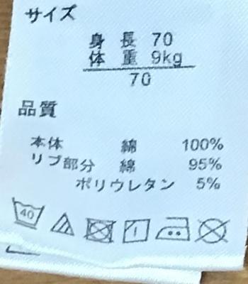 f:id:kawanaiseikatsu:20180913152708j:plain