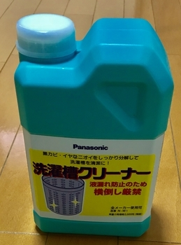 f:id:kawanaiseikatsu:20181004105909j:plain