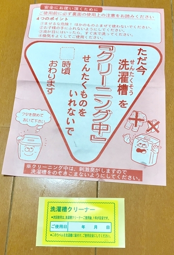f:id:kawanaiseikatsu:20181004110014j:plain
