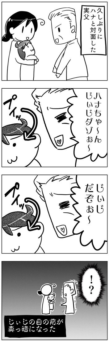f:id:kawanaiseikatsu:20181012135313j:plain