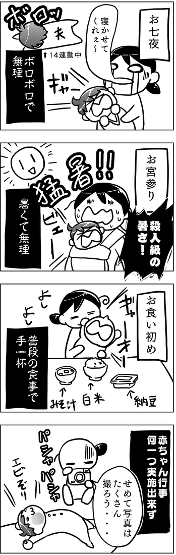 f:id:kawanaiseikatsu:20181012135327j:plain