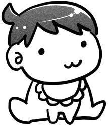 f:id:kawanaiseikatsu:20190123205230j:plain