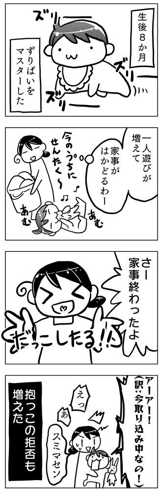 f:id:kawanaiseikatsu:20190124094714j:plain