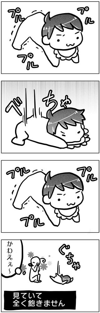 f:id:kawanaiseikatsu:20190124094719j:plain