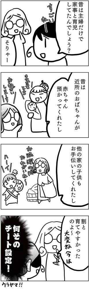f:id:kawanaiseikatsu:20190124094722j:plain