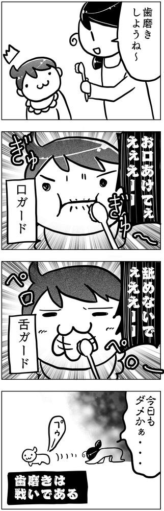 f:id:kawanaiseikatsu:20190126114645j:plain