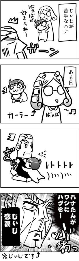 f:id:kawanaiseikatsu:20190131120543j:plain