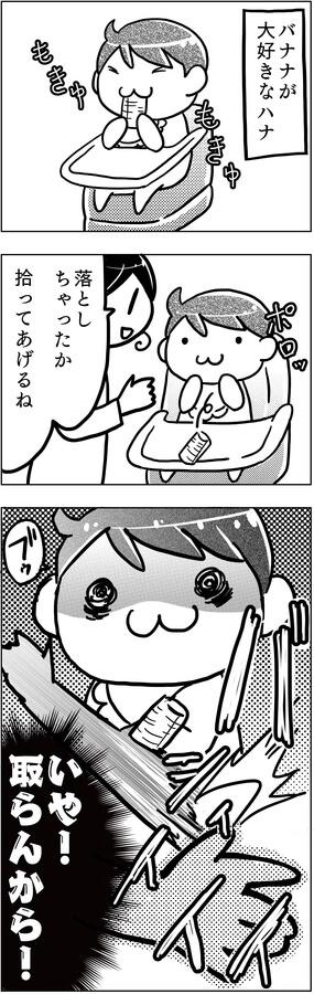 f:id:kawanaiseikatsu:20190209171050j:plain