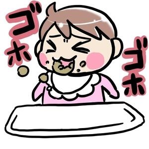 f:id:kawanaiseikatsu:20190212195421j:plain