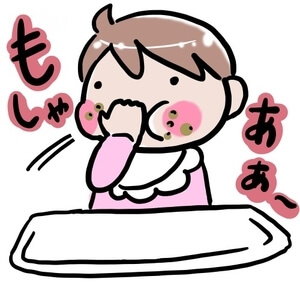 f:id:kawanaiseikatsu:20190212195428j:plain