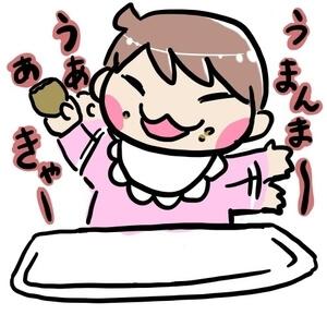 f:id:kawanaiseikatsu:20190212195432j:plain