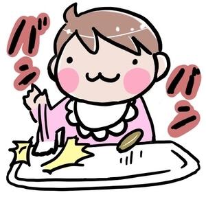 f:id:kawanaiseikatsu:20190212195435j:plain