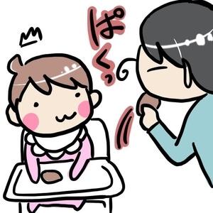 f:id:kawanaiseikatsu:20190212195750j:plain