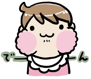 f:id:kawanaiseikatsu:20190306204705j:plain