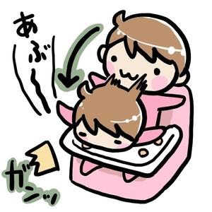 犬食いをする赤ちゃん