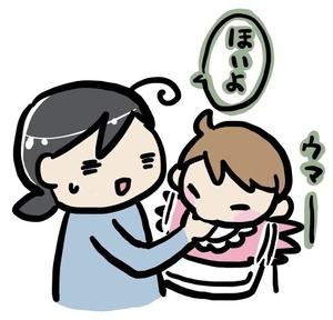 赤ちゃんにたまごボーロを食べさせるお母さん