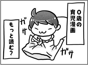 f:id:kawanaiseikatsu:20190309105334j:plain