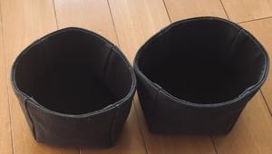 f:id:kawanaiseikatsu:20190314102622j:plain