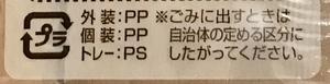 f:id:kawanaiseikatsu:20190408120931j:plain