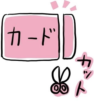 f:id:kawanaiseikatsu:20190521164053j:plain