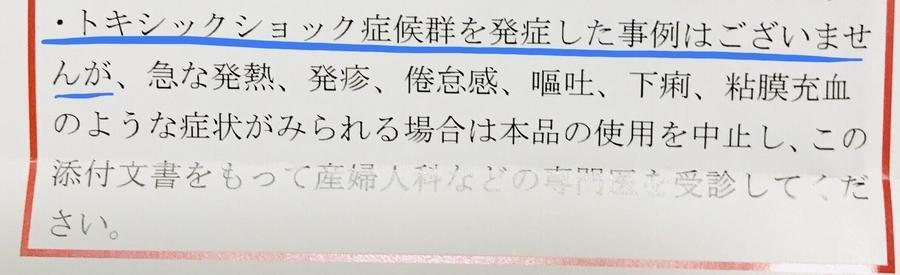 f:id:kawanaiseikatsu:20190708175004j:plain