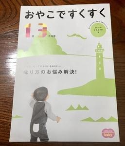 f:id:kawanaiseikatsu:20190803160158j:plain