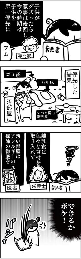 f:id:kawanaiseikatsu:20190817170312j:plain
